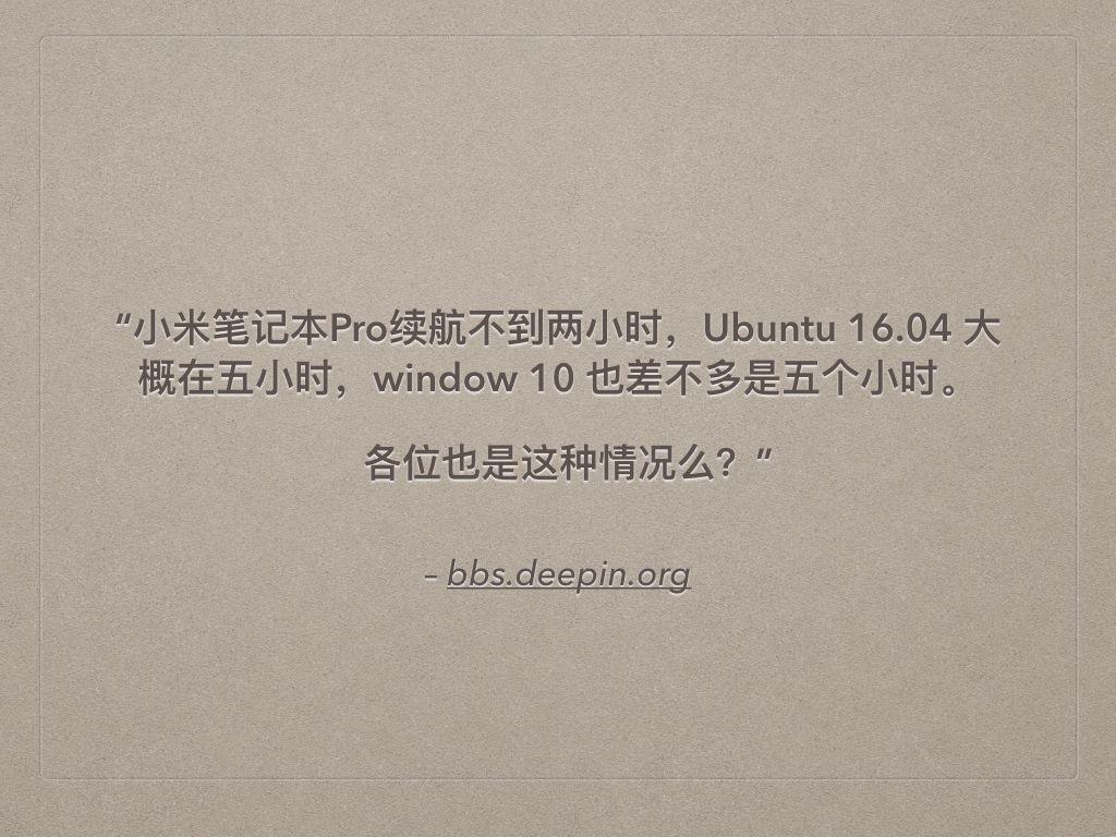 linux-perf-1.004